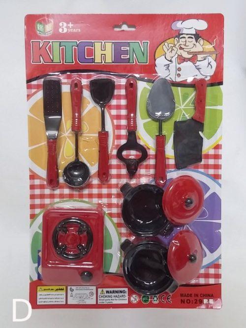 Estris de cuineta infantil d'ocasió a cabauoportunitats.com Balaguer - Lleida - Catalunya